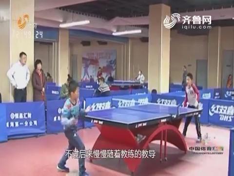 少儿乒乓球 威海:第四届少儿乒乓球比赛开赛