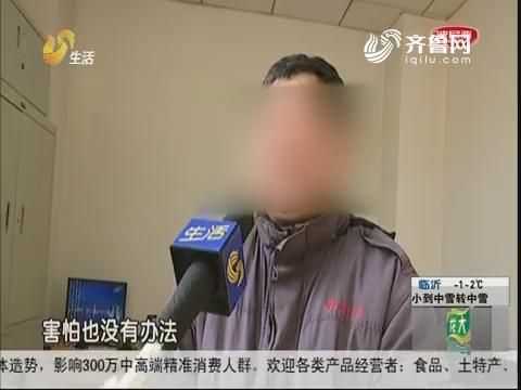 青岛:六旬老人被撞 肇事者逃逸