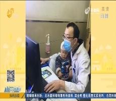 济南:一家五口高速出车祸 急诊室现暖人一幕