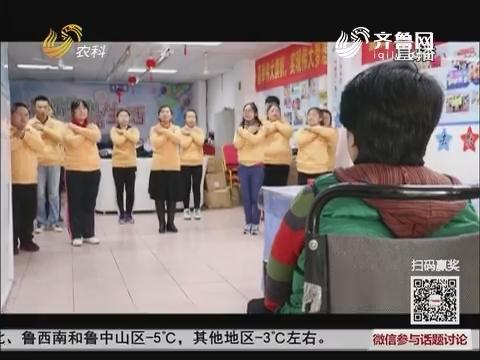 """【群众新闻】青岛""""蜗牛妈妈"""" 想为39名智障孩子找个新家"""