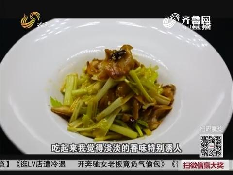 大厨教做家常菜:芹菜拌天鹅蛋
