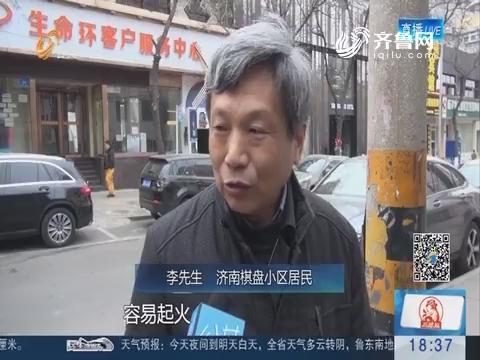 记者探访:电动车楼道乱停乱扯电线安全隐患大
