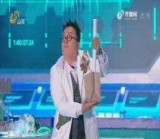tb988腾博会官网下载_www.tb988.com_腾博会手机版:启动器变回纸袋消失 是科学还是魔术