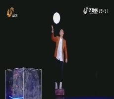 奇迹时刻:气球放在箱子中飘浮起来 是科学还是魔术