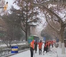 【关注天气】降雪降温影响交通 各地积极应对