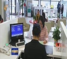 山东:为小微企业提供定制化融资服务