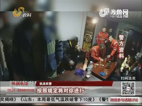 【群众新闻】济南:冲动!割断货车油路阻碍执法被拘留