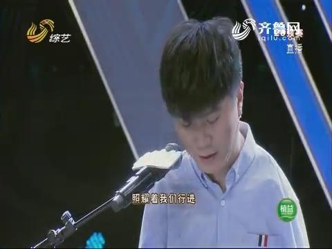 我是大明星:刘涛练歌过度导致嗓子发炎 从未放弃让自己的梦想飞翔
