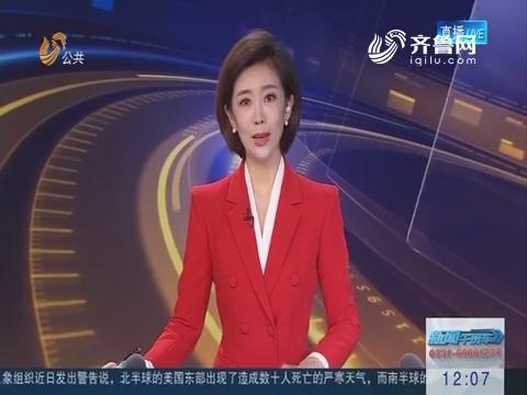"""【闪电连线】济南将建""""三环十二射""""高速公路网"""