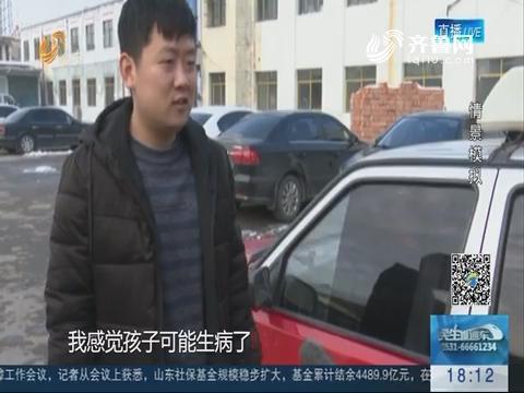 枣庄:路边突发阑尾炎 细心的哥紧急送医