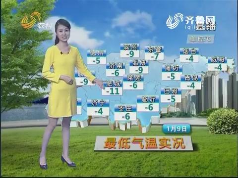 看天气:山东省气象台发布海上大风黄色预警信号