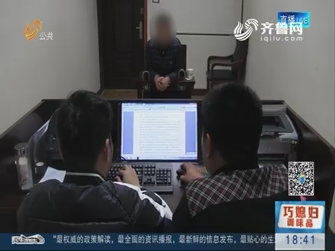 东营:沉迷网络赌博 情侣配合盗窃