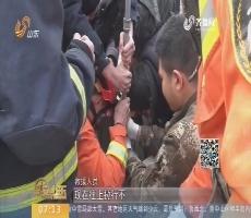 【闪电热度排行榜】菏泽郓城:女子坠入深井消防紧急救援