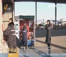 青岛空港进境水果指定口岸开通