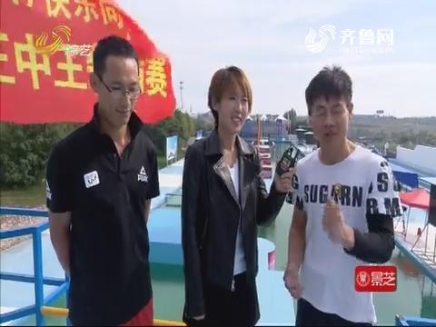 快乐向前冲:张建国PK朱伟业 张建国获胜
