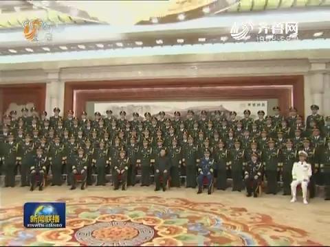 中央军委向武警部队授旗仪式在北京举行 习近平向武警部队授旗并致训词