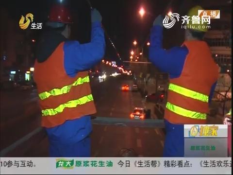 济南:寒冬守夜人——公交电车巡线工