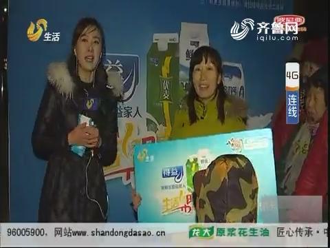 生活欢乐送 走进潍坊广文苑小区