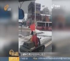 """【闪电热度排行榜】湖北襄阳:""""网红坦克""""违规上路被处罚"""