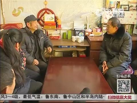 """济南:众人施援手 """"阳光大姐""""有新家啦"""