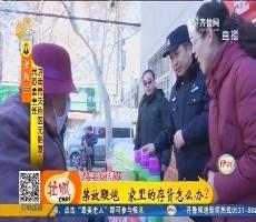 济南:禁放鞭炮 家里的存货怎么办?