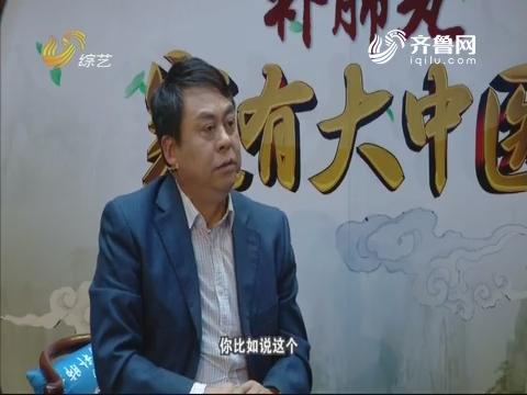 20180114《世医堂家有大中医》:关节炎的中医治疗