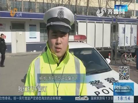 济宁:一岁男孩大面积烫伤 交警紧急救援