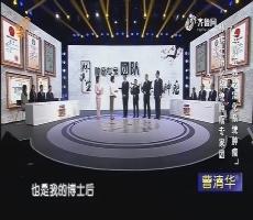 20180115《大医本草堂》:五治五养之消化系统肿瘤
