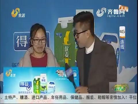 生活欢乐送 走进淄博潘庄社区