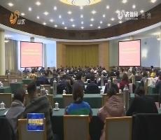 山东:2017文化惠民消费季1.33亿人次参与