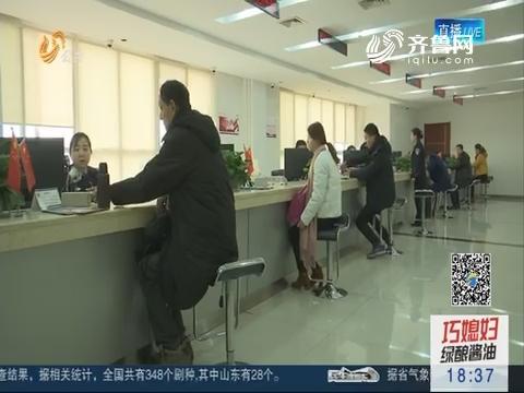 济南:办证就近领 65岁以上老人免费寄