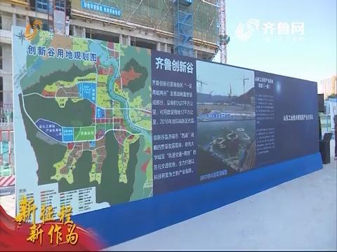 龙都longdu66龙都娱乐工研院:打造国际领先的生态型产业基地
