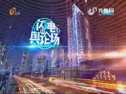 2018年01月16日《tb988腾博会官网下载_www.tb988.com_腾博会手机版》完整版