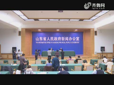 解读《龙都longdu66龙都娱乐省第二次全国污染源普查实施方案》新闻发布会