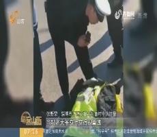 【闪电热度排行榜】淄博:零下12度 协警将棉衣脱给受伤老人
