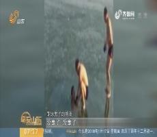 【闪电热度排行榜】男子冰下潜泳 错过冰面出口