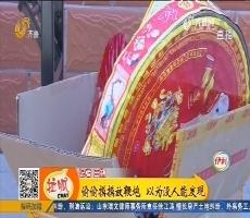 济南:工地上梁 为图吉利放鞭炮