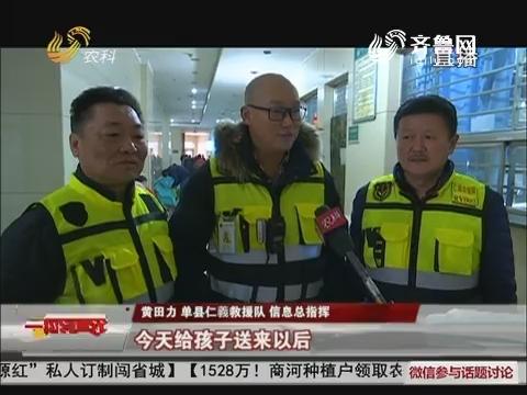 【群众新闻】10天15万!单县13岁白血病男孩获救助款