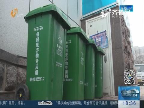 济南餐厨垃圾日均处理量达350吨