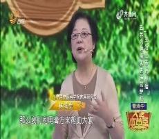 20180118《大医本草堂》:五治五养抗肿瘤
