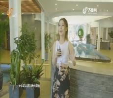 20180118《纵横四海》:天泰峪尚汤泉度假村