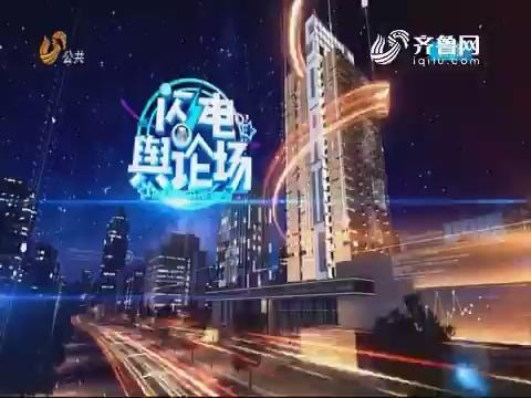 2018年01月18日《tb988腾博会官网下载_www.tb988.com_腾博会手机版》完整版