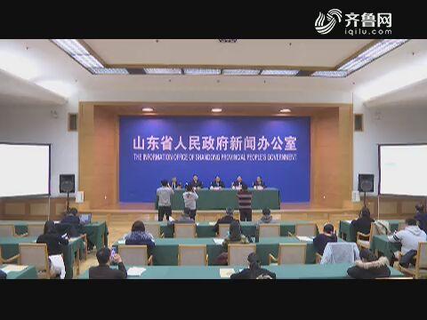 龙都longdu66龙都娱乐公共数据开放网站上线运行情况新闻发布会