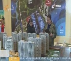 济南首推限房价地块 最高每平方米1.1万