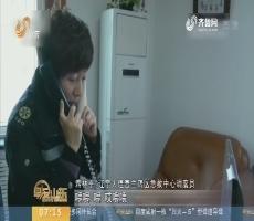 【闪电新闻排行榜】辽宁大连:46分钟通话 抢回两条人命