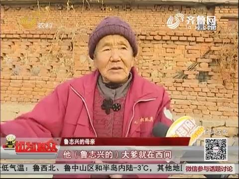 """【大妈为你点赞】青岛:民房起火被""""吞噬"""" 工人火海救俩人"""