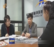 """威海:整合""""国字号""""平台 蓄力发展新动能"""