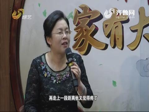 20180119《世医堂家有大中医》:天凉腰突要设防