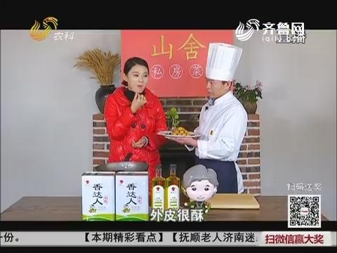 大厨教做家常菜:炸豆腐肉丸