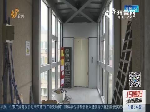 老楼装电梯:洪家楼南路27号本周可验收